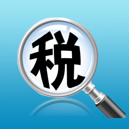 政策再加码!国家税务总局发布公告进一步激励企业加大研发投入(